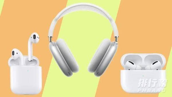 苹果airpods3最新消息_苹果airpods3耳机最新消息