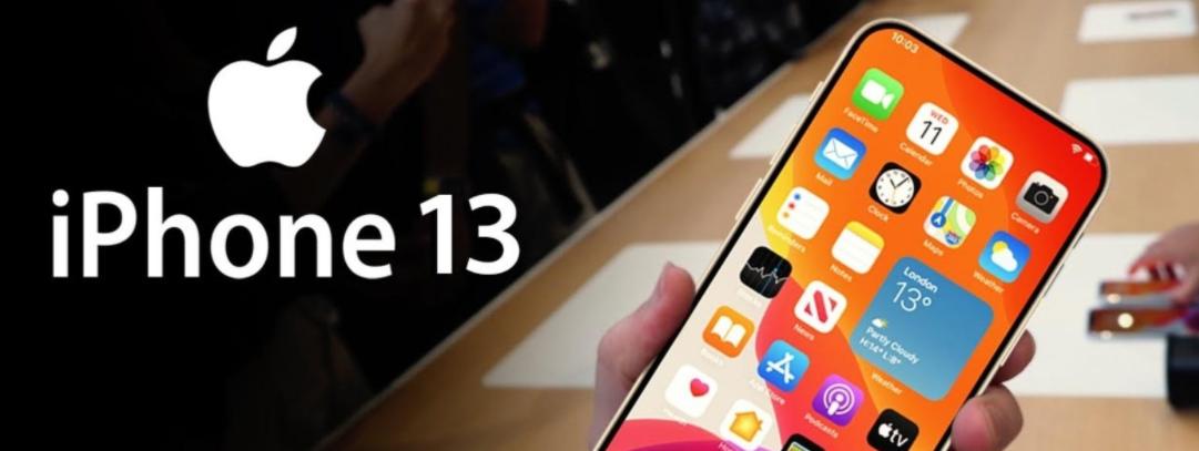 iphone13值得等嗎_iphone13參數配置詳情