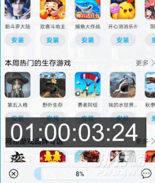 荣耀v40轻奢版屏幕怎么样_荣耀v40轻奢版屏幕参数