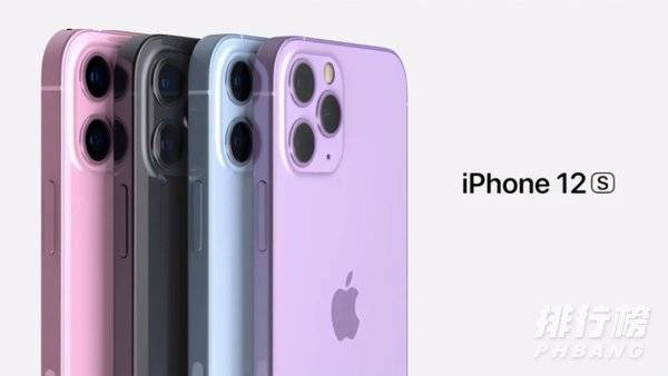 苹果iphone13最新消息_iphone13最新官方消息