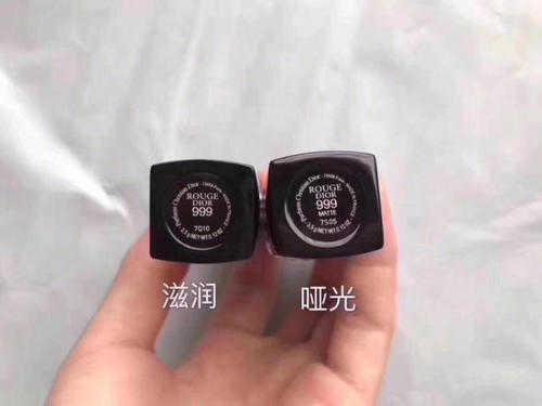 dior999丝绒和哑光区别_dior999丝绒和哑光哪个更好