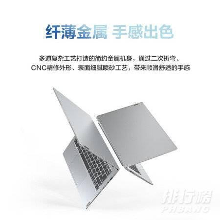 適合女生的筆記本電腦推薦_適合女生輕薄的電腦5000以內2021