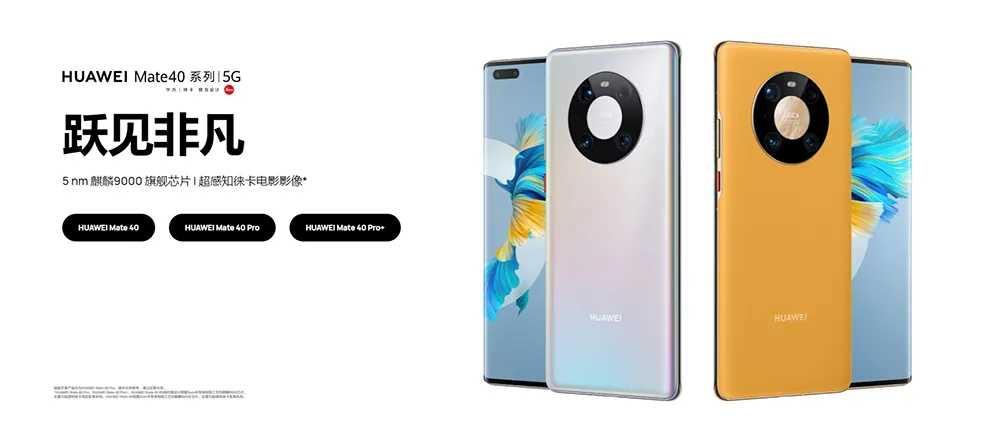 2021年华为手机哪一款性价比最高_2021年华为手机性价比排行榜最新