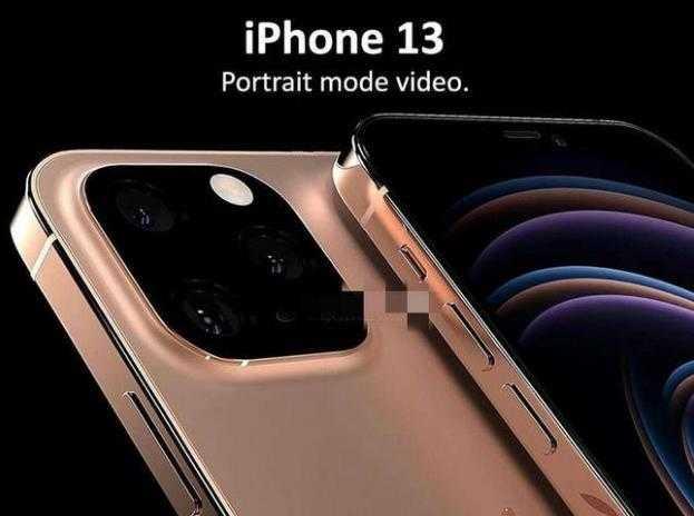 iPhone13取消充電口怎樣充電?
