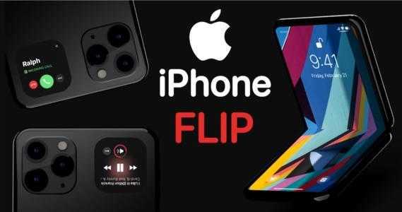 iphone折叠屏手机多少钱_iphone折叠屏手机售价