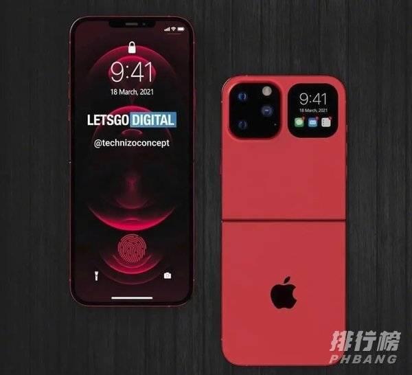iPhone折叠屏手机曝光_iPhone折叠屏手机最新消息