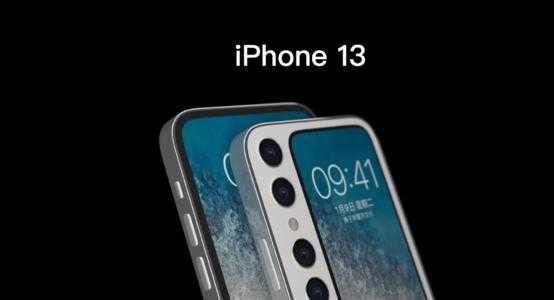 iphone13支持多少w快充_iphone13支持快充嗎
