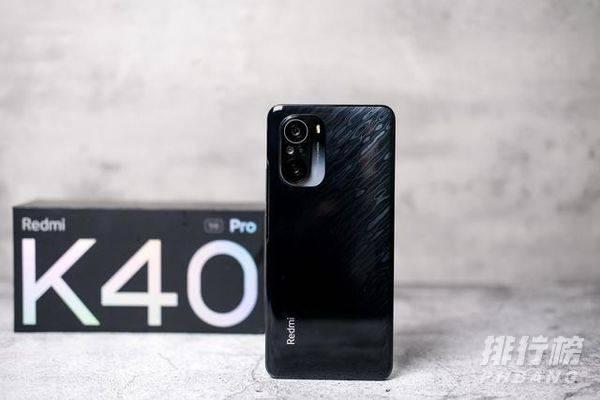 性能好的5g手机有哪些_2021性能最好的5g手机排行榜