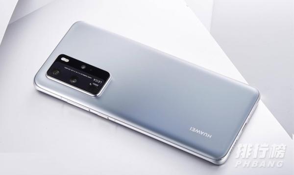 2021華爲手機哪款最實用性價比最高_2021華爲手機哪款性價比最高最實用