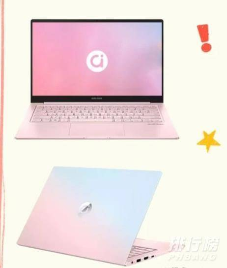 做設計用4000左右筆記本推薦_哪款筆記本電腦適合設計師4000價位