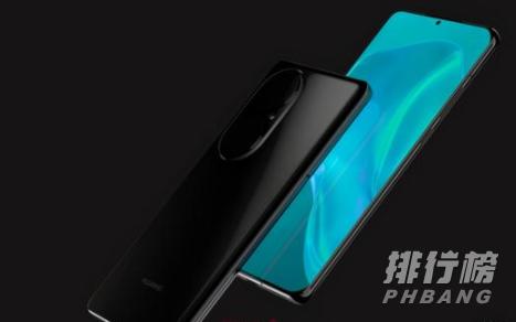 華爲p50多少錢台_華爲手機p50價格多少錢