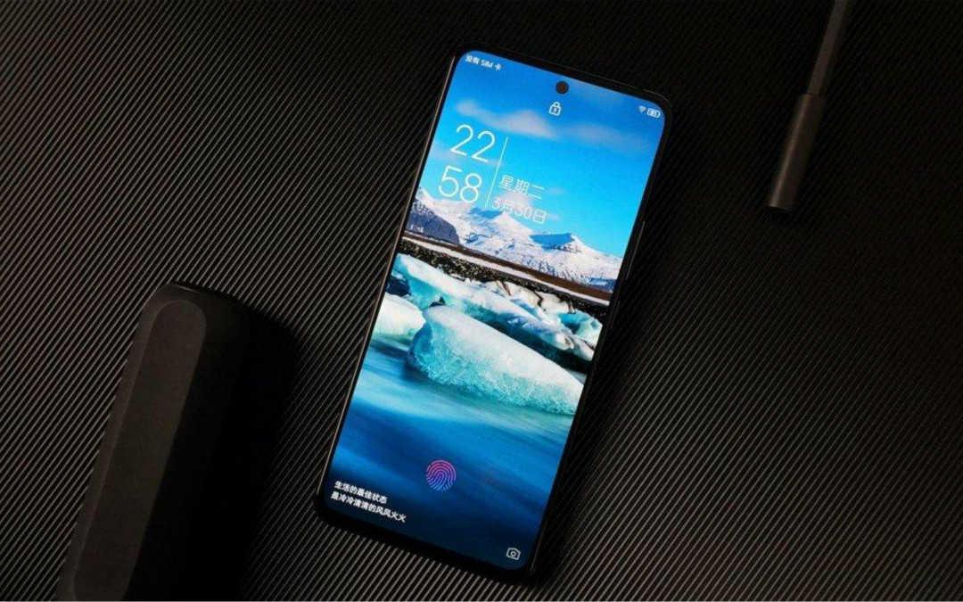 興s30pro正面_興s30pro手機圖片