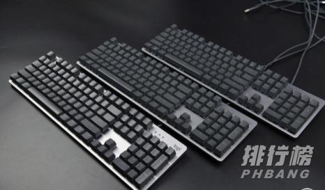 遊戲機械鍵盤哪個好_入門級遊戲機械鍵盤哪個好