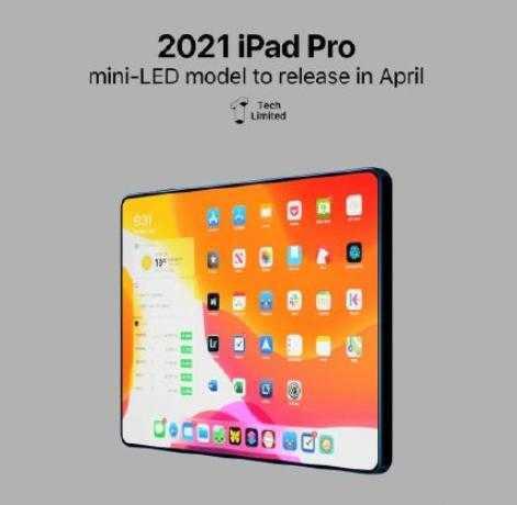 蘋果發布會2021春季發布會時間_蘋果發布會2021春季發布會什麽時候開