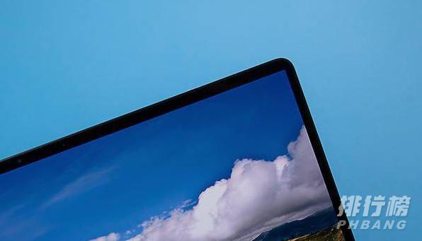 小米筆記本pro15屏幕材質_小米筆記本pro15屏幕怎麽樣
