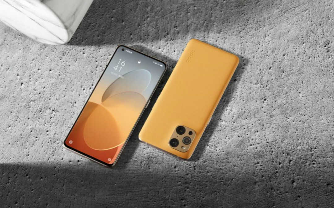 oppo find x3 pro摩卡色好看吗_oppofindx3pro摩卡配色