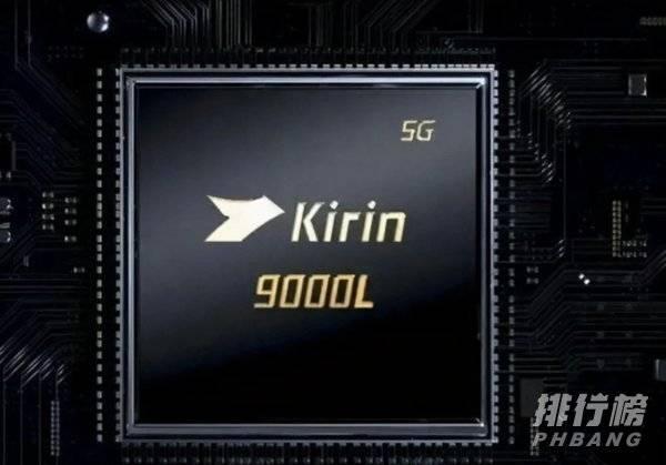 華爲p50pro手機價格_華爲p50pro手機價格及圖片