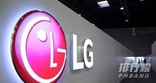 lg手機是什麽牌子_lg手機是哪國品牌