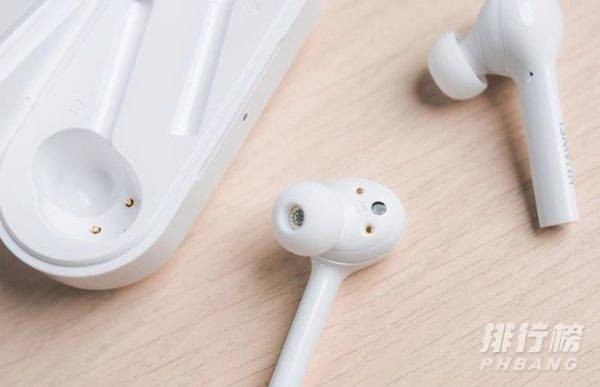 2021年性价比最高的蓝牙耳机_蓝牙耳机性价比高的有哪些