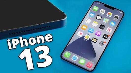 蘋果iphone13什麽時候市_蘋果iphone13市時間