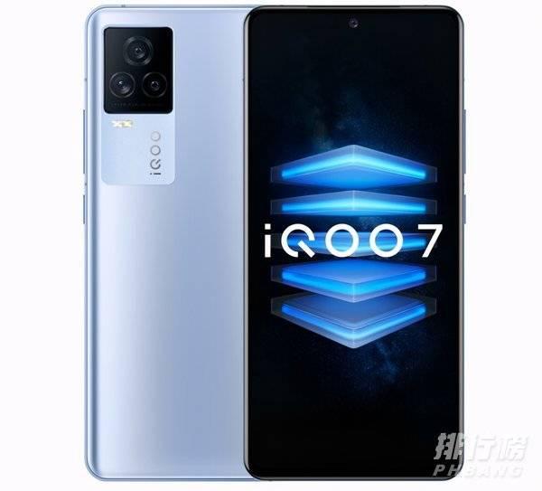 充电快的手机排行榜2021_七大充电最快的手机