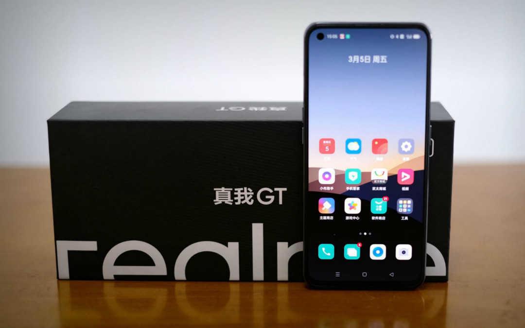 realme gt neo和iqoo neo5哪个好_手机参数对比