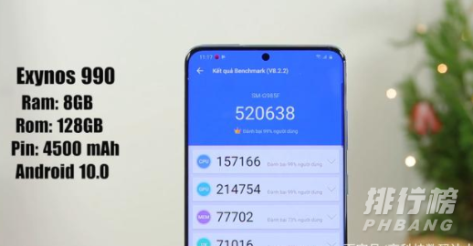 2021年手机处理器天梯图_2021年手机处理器性能排行榜