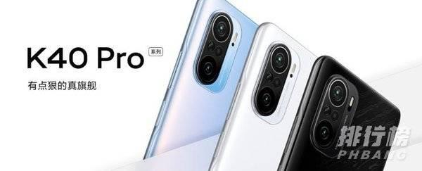 3500左右的手机哪款性价比高2021_3500元左右手机性价比排行榜
