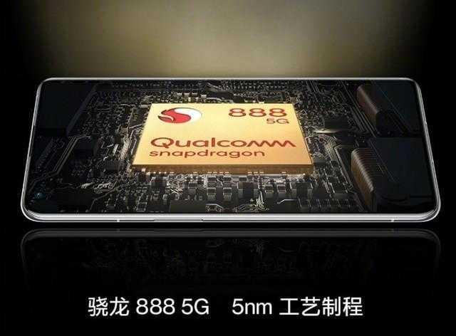 一加9pro是什么牌子_一加9pro是什么牌子的手机