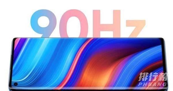 realmex7pro至尊版测评_realme真我X7 Pro至尊版评测