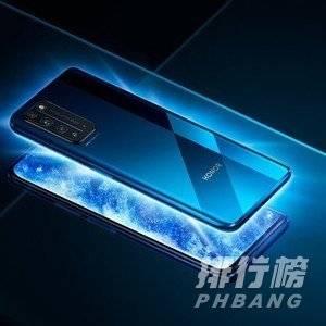 荣耀x20手机最新消息2021_荣耀2021新机x20