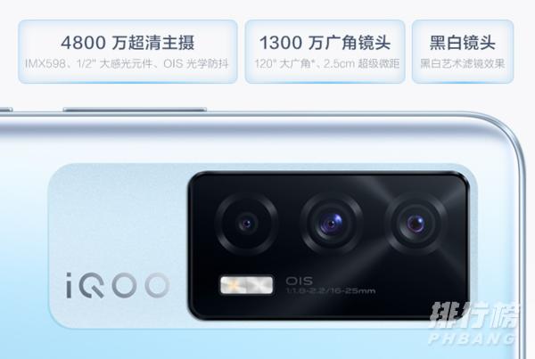 一加9r还是iqoo neo5_一加9r和iqoo neo5哪个好