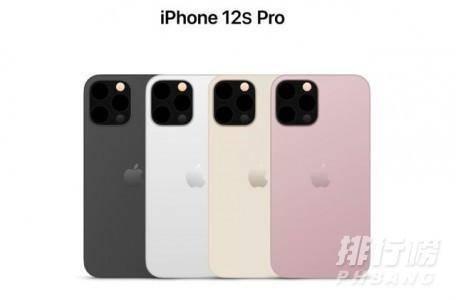 苹果13粉色什么时候上市_苹果13粉色上市时间