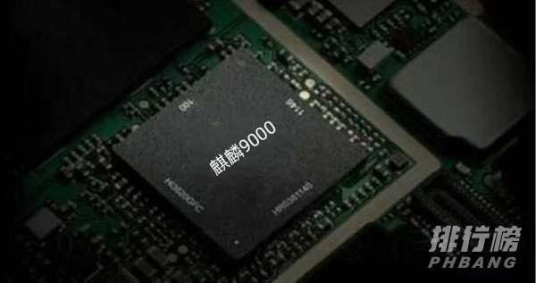 华为p50pro手机什么时候上市_华为p50pro几月份上市