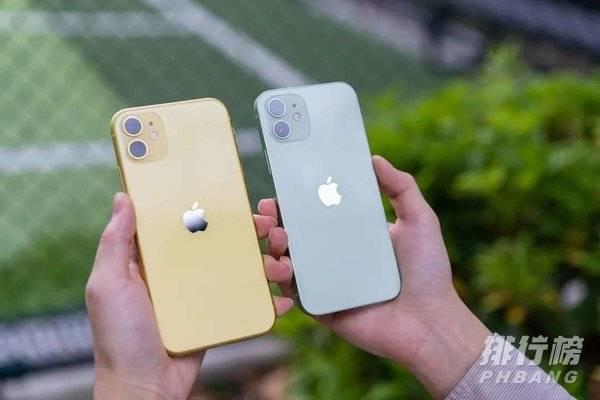 苹果12值得购买吗现在_苹果12现在还值得买吗 投稿 第5张