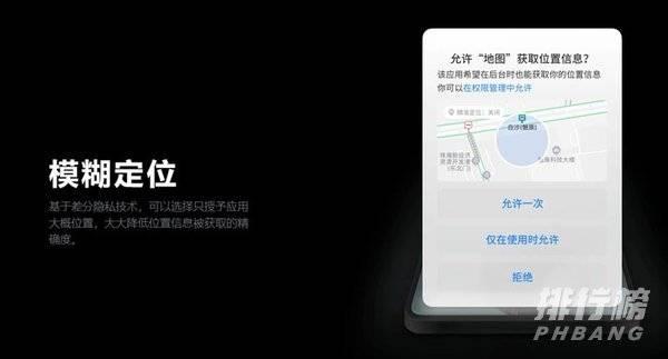 苹果12换购魅族18_苹果12换购魅族18能抵多少钱