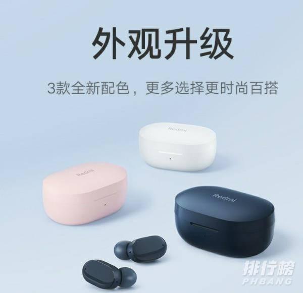 蓝牙耳机性价比高的有哪些_值得购买的高性价比蓝牙耳机2021