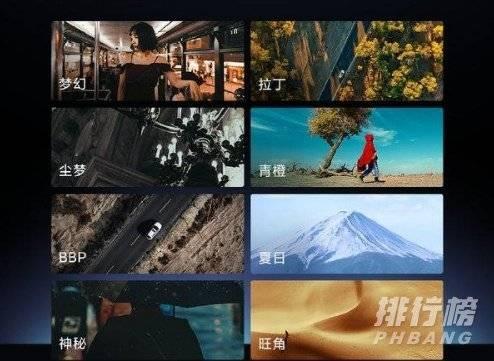 小米11青春版和红米k40拍照哪个好_拍照效果对比