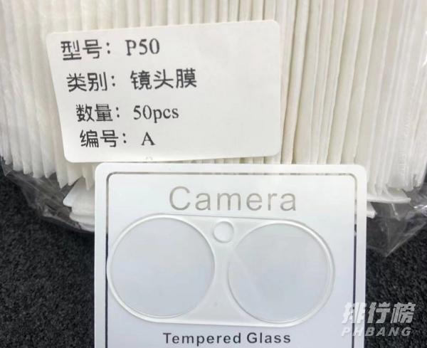 华为p50pro真实图片_华为p50pro手机图片