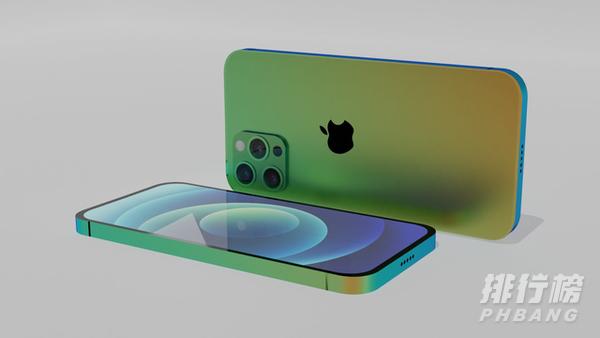 苹果13大约售价多少钱_苹果13的售价大概是多少