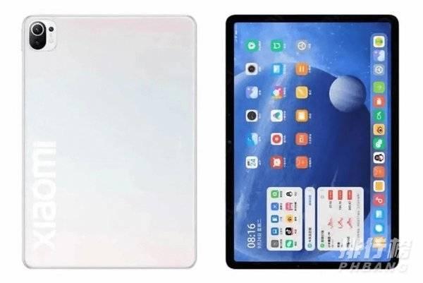 小米平板电脑2021新款怎么样_小米平板电脑2021新款详情