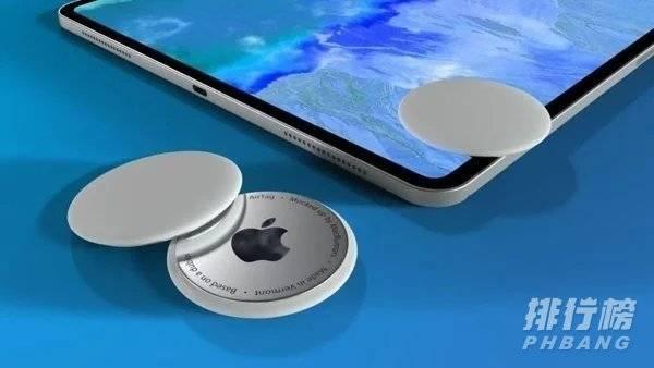 苹果春季发布会2021时间_苹果春季发布会2021发布会时间