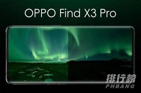 oppofindx3pro值得入手吗_oppofindx3pro值得买吗