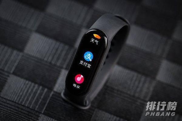 小米手环6nfc和普通版哪个好_小米手环6nfc和普通版哪个更值得买