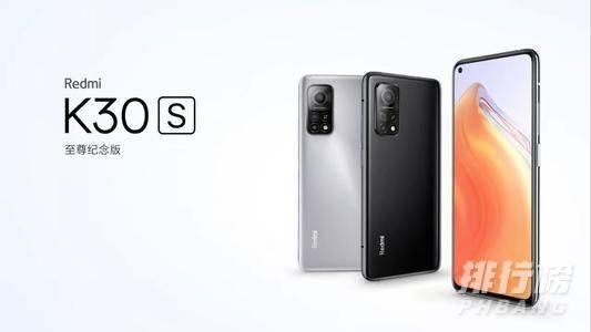 2000左右的5g手机推荐_2000左右的5g手机排行