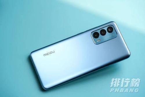 2021魅族手机哪款性价比最高_2021魅族手机性价比排行
