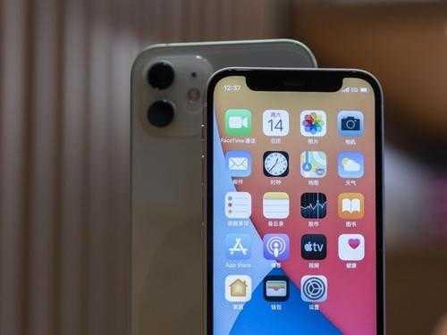 苹果手机13最新消息_iphone13官方最新消息