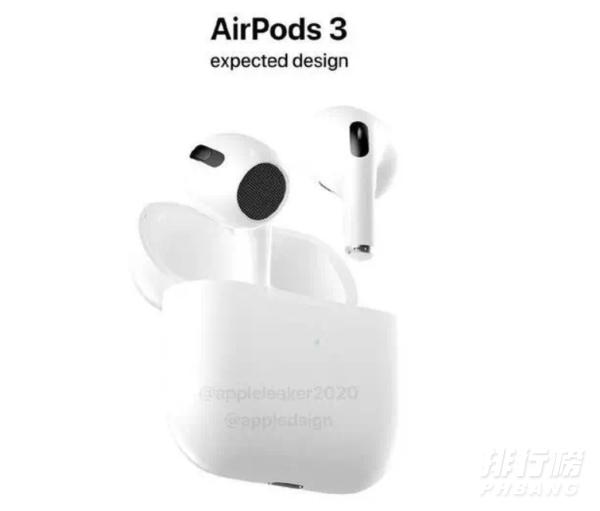 2021春季苹果发布会产品_2021苹果4月发布会发布什么新品