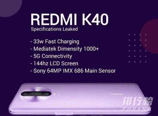 一加9r和k40区别_一加9r和红米k40有什么区别