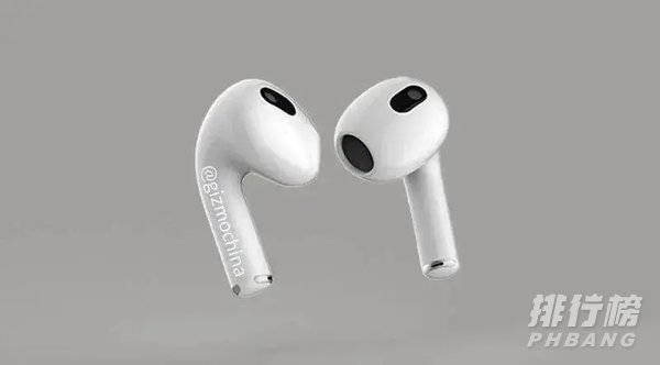 2021苹果春季新品发布会产品_2021苹果新品发布会产品有哪些